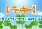 【スキルアップ】独り言英会話15フレーズ