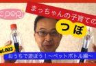 三重県知事から県民へのメッセージ「オール三重」で取り組む新型コロナウイルス感染症対策