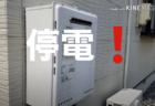 【伊勢市】伊勢市長緊急記者会見(2020年4月24日)