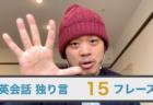 【三重県出身】KUNI-KENからエール