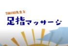 【おうちあそび】ほっこりタイム~おうちで楽しめる遊びの紹介~