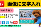 三重県知事から県民へのメッセージ ~「オール三重」で乗り越えるために~新型コロナウイルス感染症対策