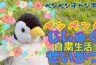 【伊賀市】新型コロナウイルス感染症に関するお知らせ(2020年5月7日)