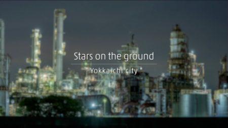 四日市工場夜景映像作品をご紹介